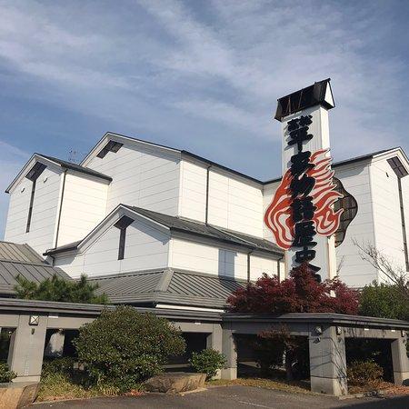 高松平家物語歴史館
