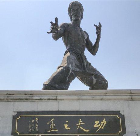 Li Xiao Long Museum