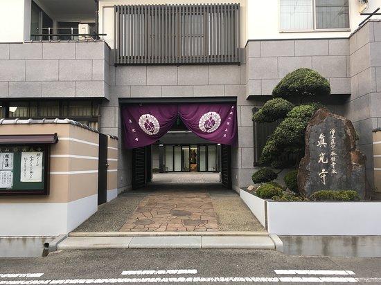 Shinko-ji Temple