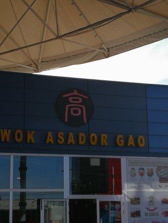 Wok Asador Gao: l'entrée du restaurant