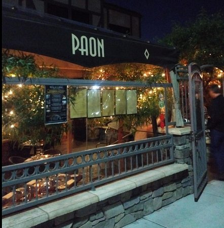 PAON Restaurant & Wine Bar: Entrance to Paon