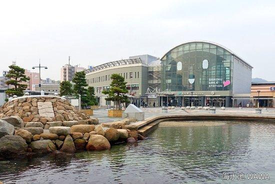 Kaisui Pond