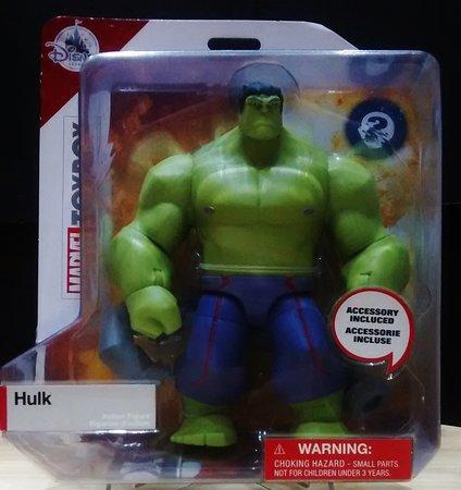 Libreria Lee: HULK Marvel ToyBox