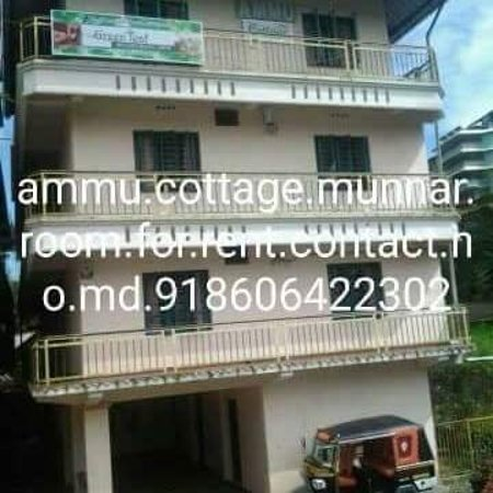 Meadow View Inn: AMMU   COTTAGE  MUNNAR  CANTACT  NO  8606422302