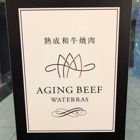 Aging Beef Waterras ภาพ