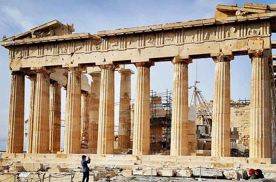 新しいアクロポリス博物館訪問によるアテネウォーキングツアーのアクロポリス