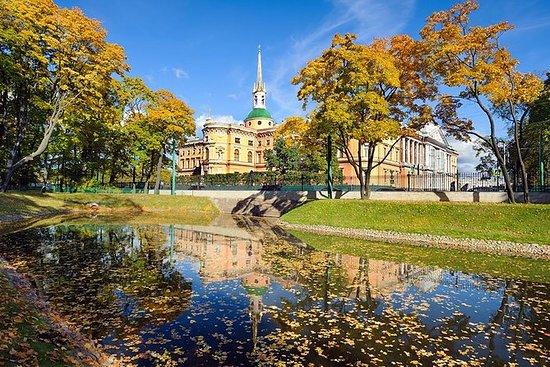 La visite du musée d'État russe...