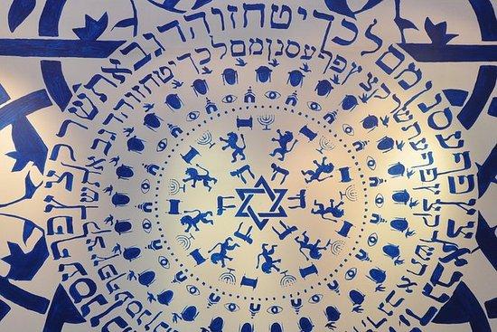 Forfait Patrimoine juif: visite de...