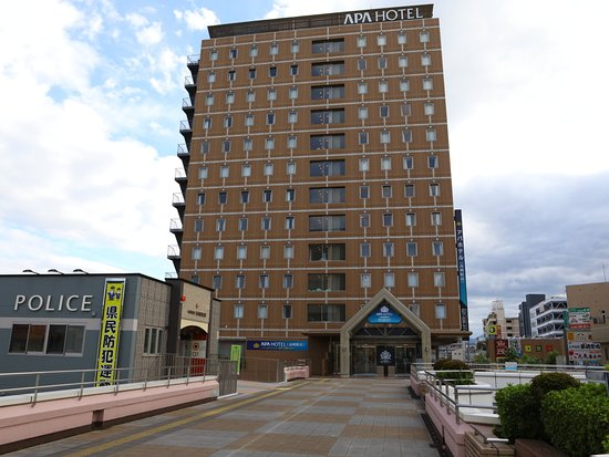APA Hotel Takasaki Ekimae: 駅改札階から直結
