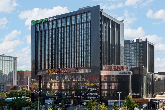 HOLIDAY INN EXPRESS BEIJING HUACAI $60 ($̶7̶5̶) - Updated ...
