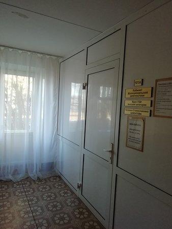 Sanatorium Karagayskiy bor: Процедурные кабинеты