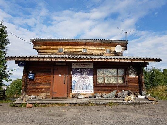 "Chupa, รัสเซีย: КРОО ""Бассейновый совет"""