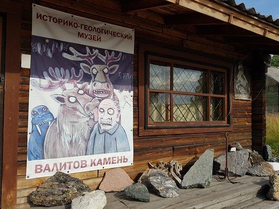 Chupa, รัสเซีย: пгт. Чупа, Лоухский рн, республика Карелия