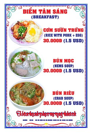 """The"""" GREEN ISLAND """" Restaurant: Our vietnamese breakfast for only 1.5 usd , every morning on our terrace or next to the swiming pool ."""