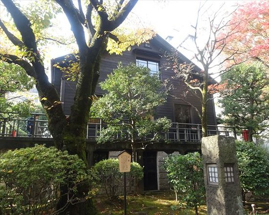 Nogi Family Old Residence