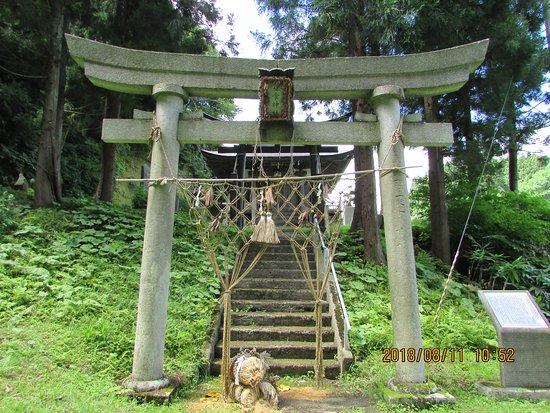 Ukemochi Shrine