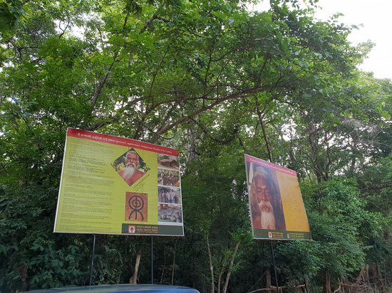 Mahiyanganaya 사진