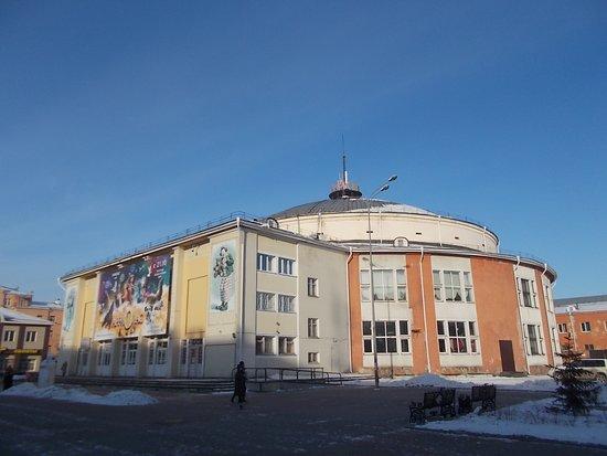 Circus, Proletarskaya St.,13, Irkutsk, Russia.