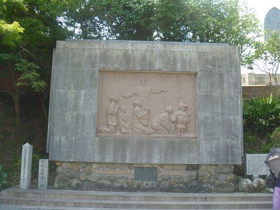 Shinto Hakken Kinen no Ishibumi