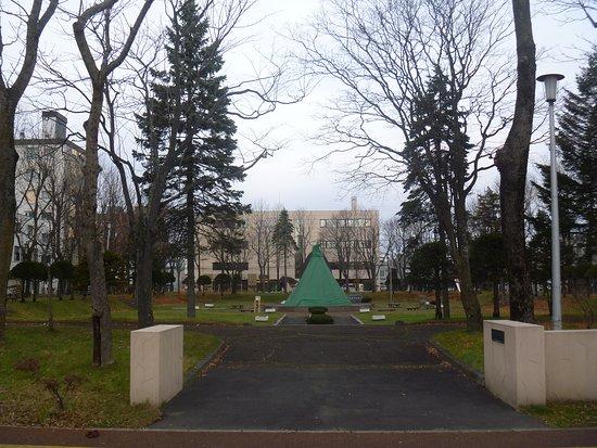 Sakaemachi Heiwa Park