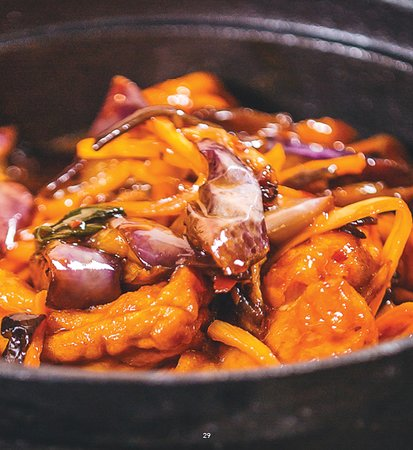 Yu-Shiang Eggplant en Casserole sauteed with spicy garlic
