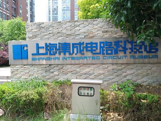 ShangHai JiChengDianLu KeJiGuan