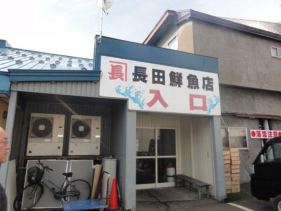 Nagata Sengyo