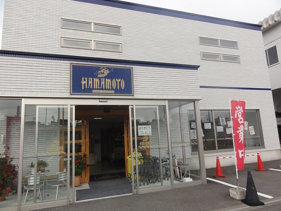 Hamamoto Shoten