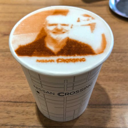 Nissan Crossing: My face on a coffee