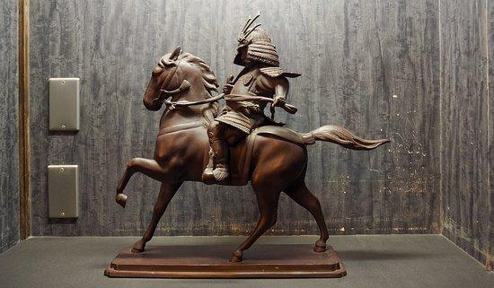 Samurai Museum: Artefact