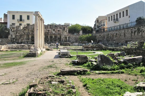 Part of site of Hadrian's Library.