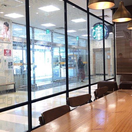 Starbucks Tongyeong E-mart