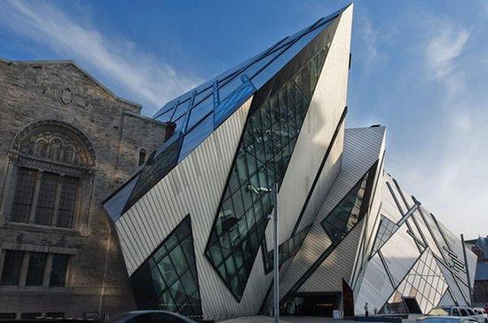 ロイヤルオンタリオ博物館の入場チケット