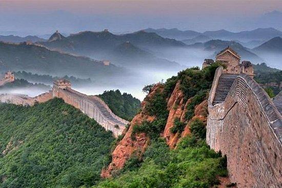 Tour privado de tránsito: Beijing PEK...