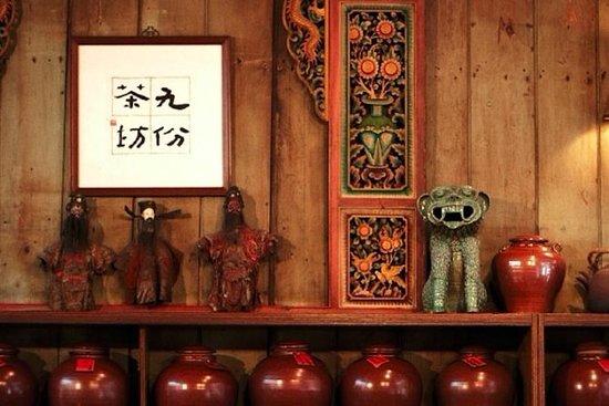 台北夜游:九份茶馆的台湾茶文化