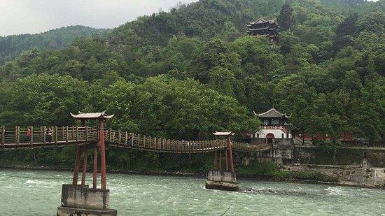 개인 일 투어 : Dujiangyan 관개 시스템 및 Qingcheng 마운트 사진