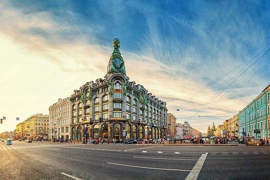 Tour de Saint-Pétersbourg