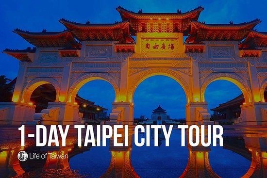为期1天的台北市私人旅游