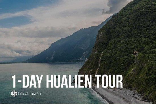 1日間の花蓮のプライベートツアー(台湾)