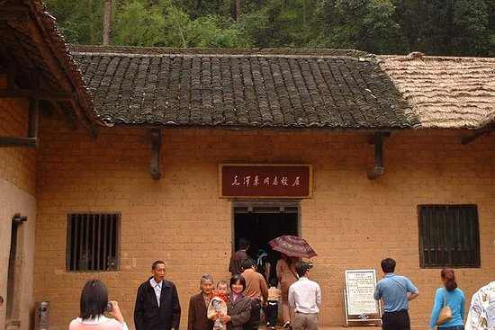 Private Changsha Day Tour to...