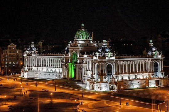 Private Tour: Explore Stunning Kazan...