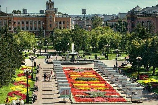 Privat tur Irkutsk by med besøk til...