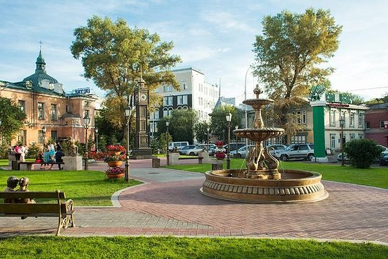 Irkutsk City Walking Tour med besøk...