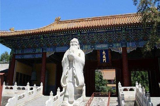 Essential Qufu Discovery - Birthplace...