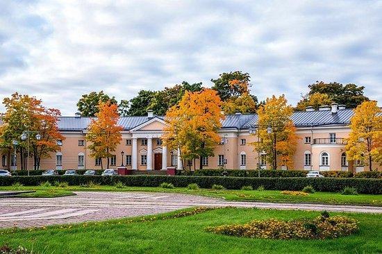 Oppdag historie og natur Petrozavodsk