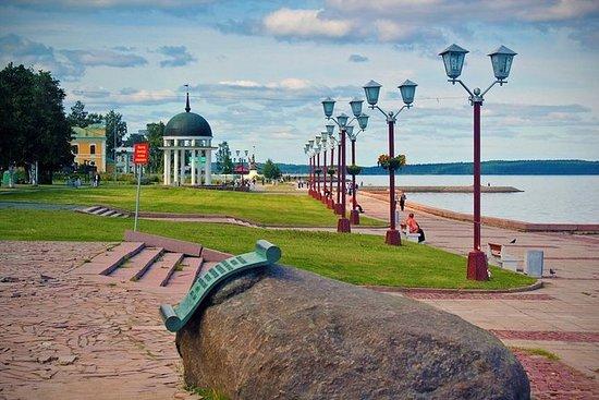 Møt hovedstaden i Karelen...
