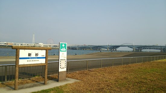Shinsuna River Station