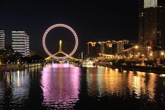 Tianjin Foto