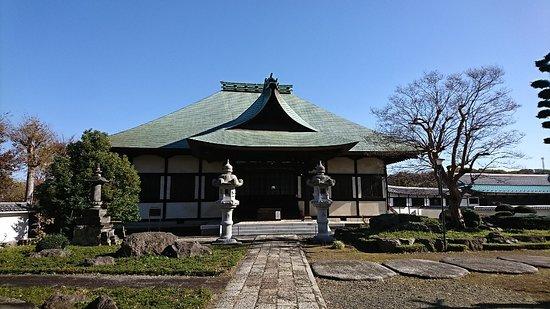 Myofuku-ji Temple