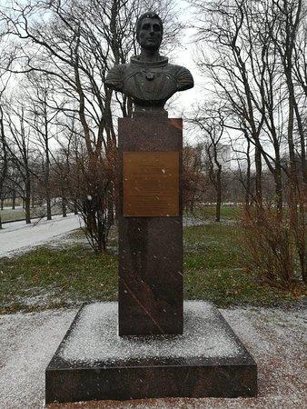 Bust to Sergey Krikalev